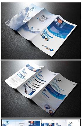 企业宣传三折页设计模板
