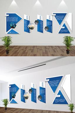 公司发展历程展板企业文化墙