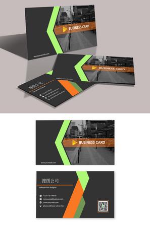 黑绿色大气简洁企业名片设计