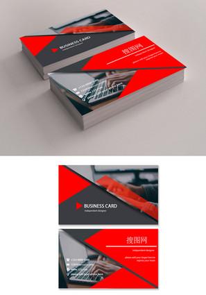红色大气简洁企业名片设计