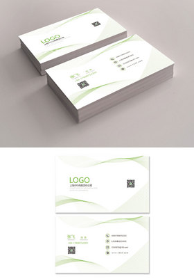 簡約線條綠色大氣企業通用名片