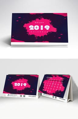 泼墨几何创意色彩简约可爱大气2019新年猪年台历