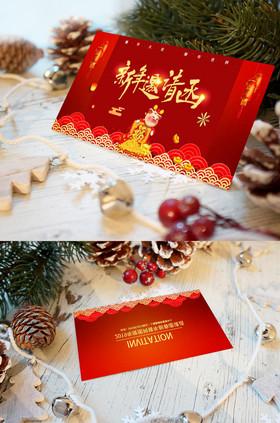 红金喜庆高端2019猪年新年晚宴邀请函