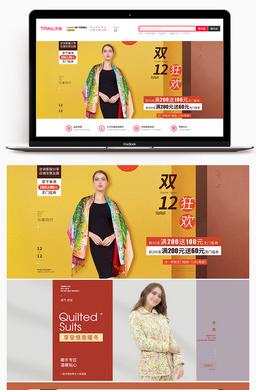 京东时尚唯美风冬季新品女装双十二活动海报banner