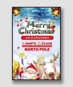 圣诞海报圣诞老人麋鹿圣诞促销