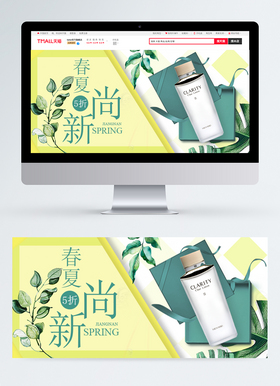 春夏新风尚淘宝banner