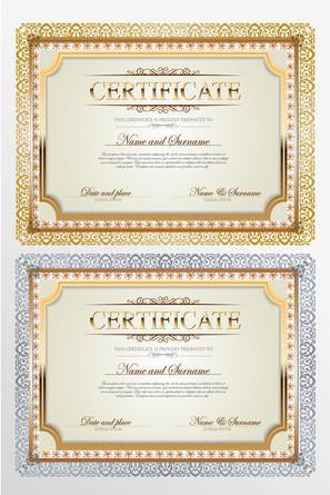 金色荣誉证书模板