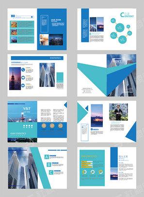 蓝色经典高端画册封面设计