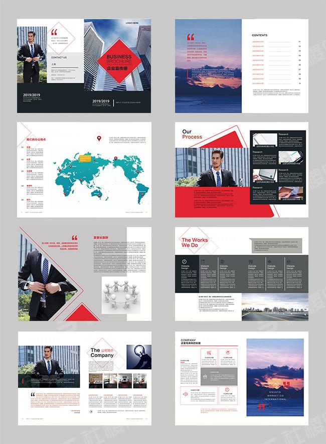 矢量灰色高端大气企业画册封面设计