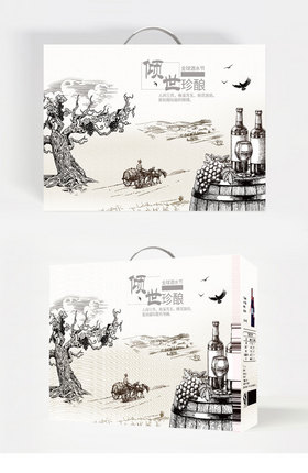 红酒洋酒包装设计