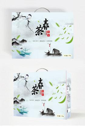 春茶茶叶手提包装盒设计
