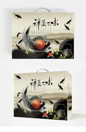 茶道包装设计