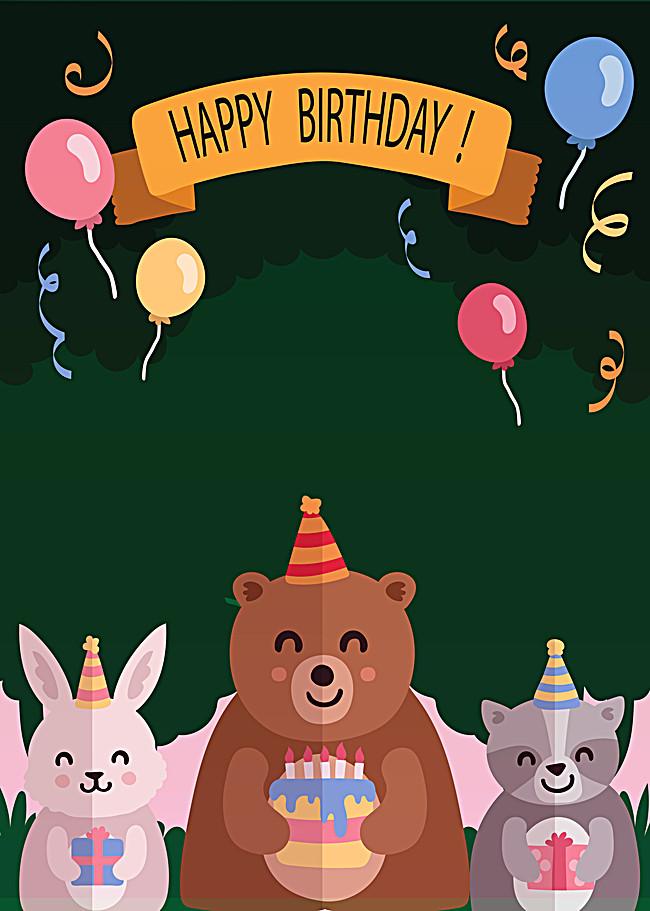 海报背景素材  卡通 小熊 兔子 矢量 生日快乐 海报 背景  童趣 手绘图片