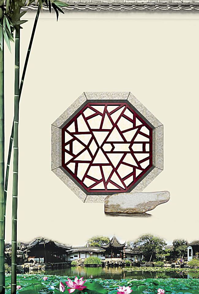 搜图123提供独家原创苏州园林窗棂翠竹背景下载,此素材图片已被下载6图片