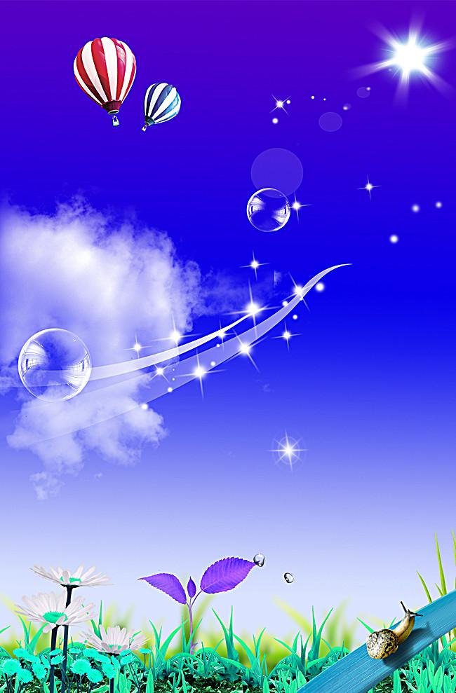> 梦幻太阳闪光泡泡蓝色背景素材