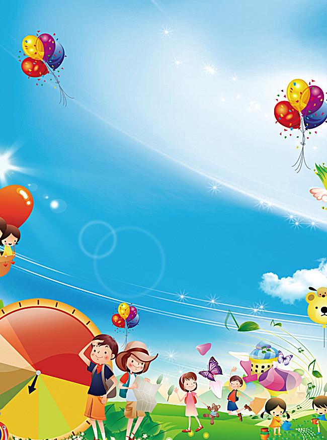 儿童绘画大赛海报背景素材图片