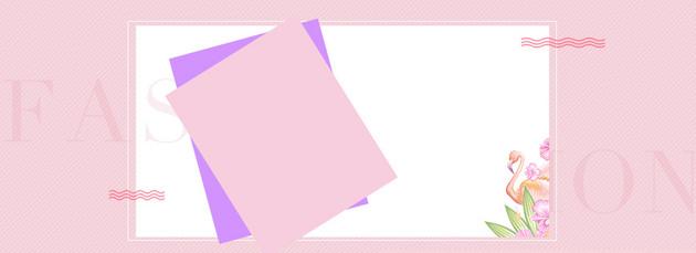 电商文艺粉色banner背景
