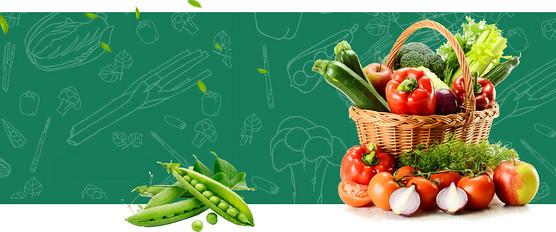 厨房家居食品纹理绿色banner背景