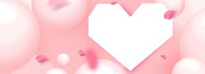 约惠情人节粉色电商海报背景