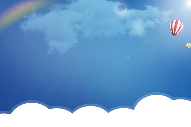 蓝色浓情6月感恩父亲节海报背景素材