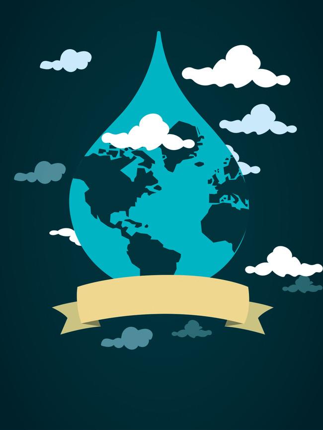 > 节约用水保护地球海报背景图片