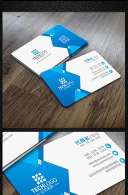 蓝色个性创意名片设计