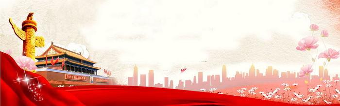 红色喜庆国庆节促销海报背景