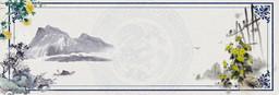 中國風簡約重陽節海報