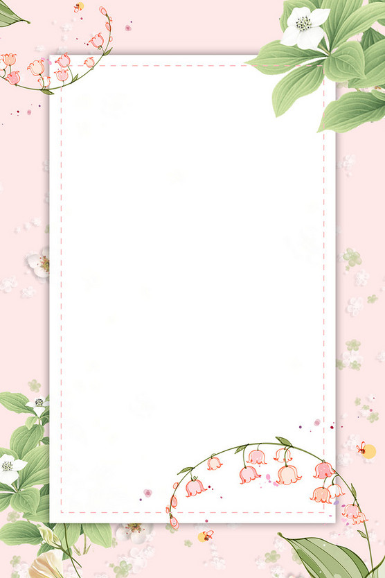 粉色小清新植物海报背景