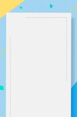 蓝色几何夏日团购促销H5背景素材