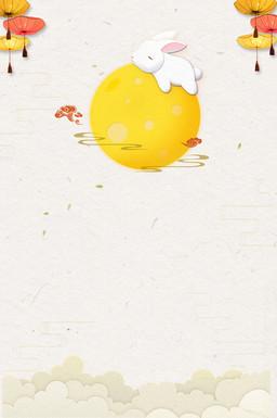 中秋节古典圆月玉兔背景海报