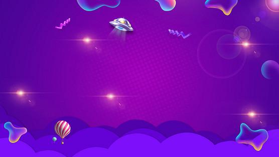 紫色电商科技banner海报