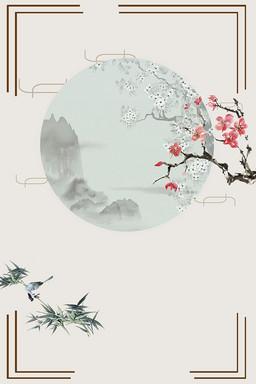 中國風古典背景祥云山水風景背景