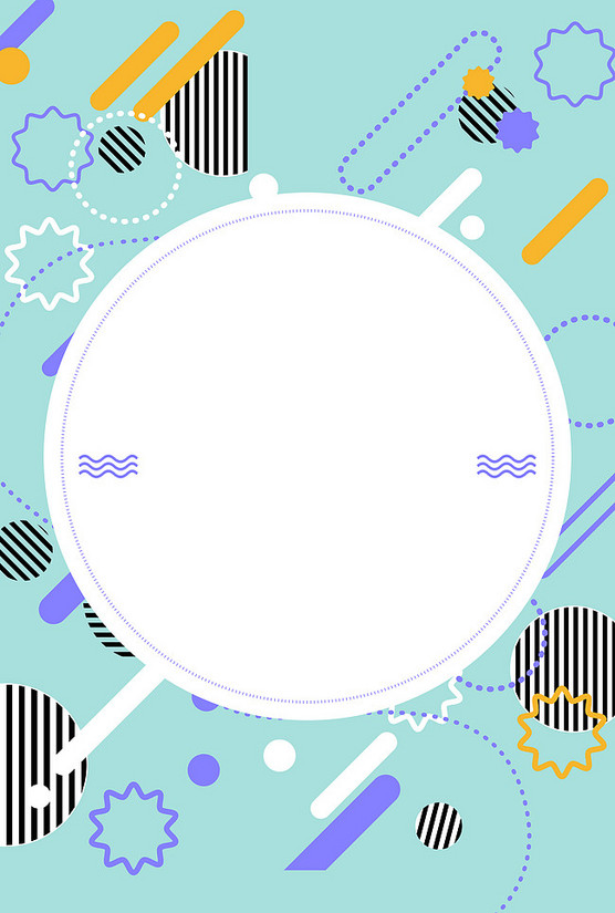 波普几何线条缤纷夏日夏装特惠创意海报