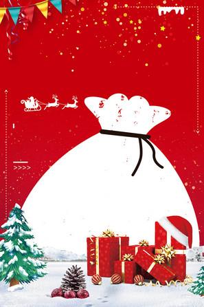 创意红色圣诞节活动首页