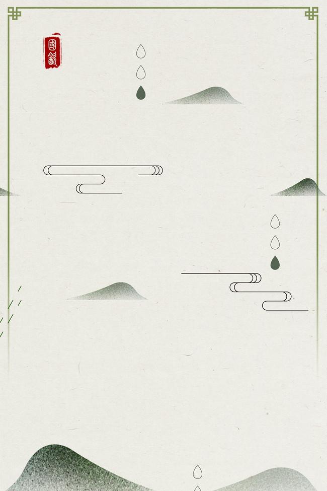 中國風山水畫古風背景