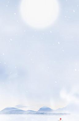白色雪天立冬節氣宣傳背景素材