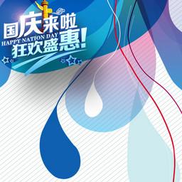 蓝色海浪花纹邀请卡背景图片背景素材免费下载 图片编号 搜图123 Soutu123 Com