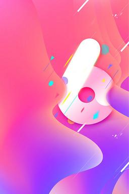 简约粉色创意流体渐变周年庆盛典海报