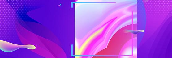 紫色流体渐变双十一返场淘宝双11bann