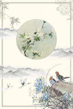 中国风传统文艺青竹海报背景