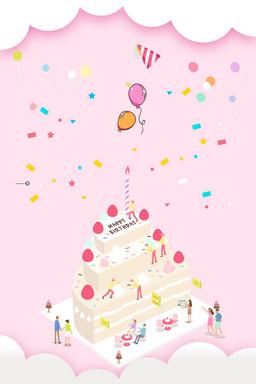 卡通儿童生日派对背景素材