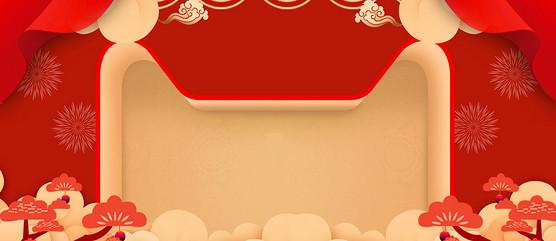 天猫促销季中国风红色背景