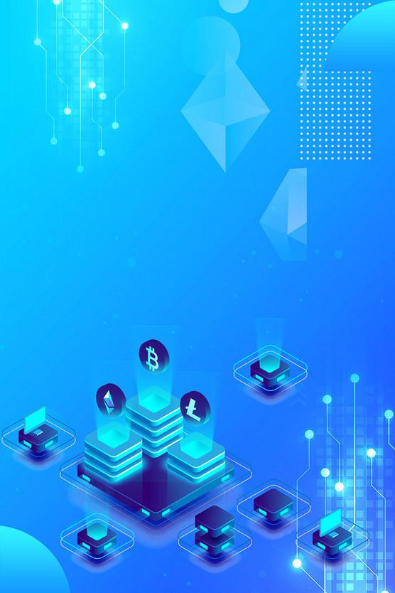 蓝色科技3D背景