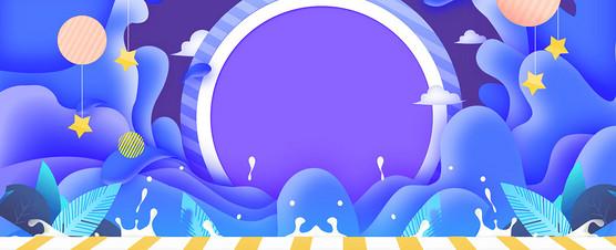 双11狂欢节蓝色卡通背景