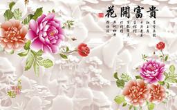 新款中式花开富贵牡丹花