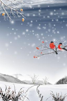 藍色唯美雪景節氣海報背景素材