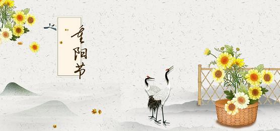 九九重阳节文艺手绘水墨中国风banner