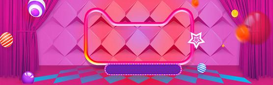 天猫狂欢节卡通彩球紫色banner