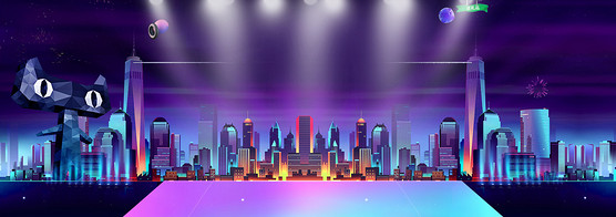 年终大促双11灯光大气舞台激情紫色背景